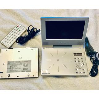 パナソニック(Panasonic)のPanasonic ポータブルDVDプレーヤー(DVDプレーヤー)