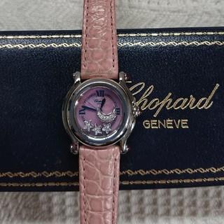 ショパール(Chopard)の専用 ショパール ハッピースポーツ(腕時計)