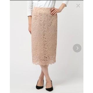 デミルクスビームス(Demi-Luxe BEAMS)のデミルクスビームス レースタイトスカート38(ひざ丈スカート)