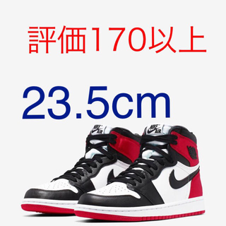NIKE - NIKE jordan 1 black toe satin