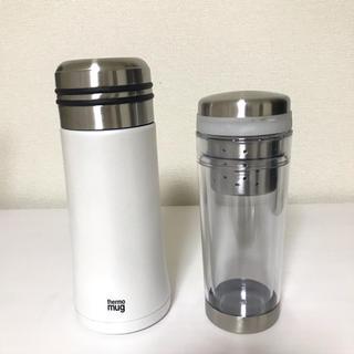thermo mug - サーモマグ  ステンレスボトル ティータンブラー 2個セット