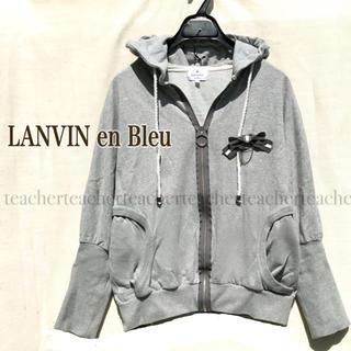 ランバンオンブルー(LANVIN en Bleu)の秋冬物 ドルマン パーカー グレー グログランリボン ふんわり 可愛い 綿(パーカー)