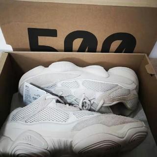 adidas - Adidas yeezy 500 blush