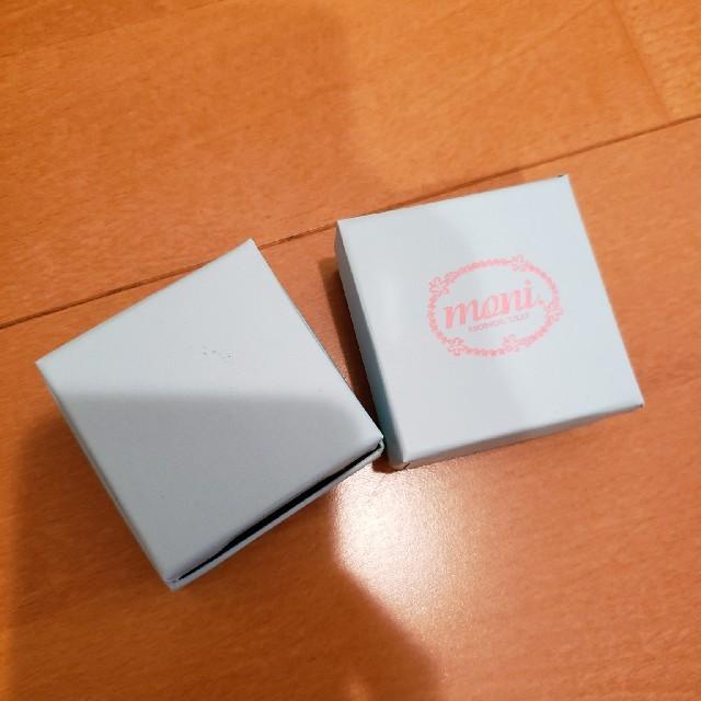 agete(アガット)のmoni アクセサリーボックス インテリア/住まい/日用品のインテリア小物(小物入れ)の商品写真