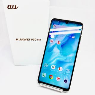 ANDROID - 【新品未使用】HUAWEI P30 lite HWV33 128GB