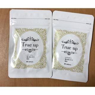 トゥルーアップ 1袋or2袋