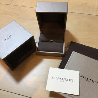 ショーメ(CHAUMET)のCHAUMET TORSADE 8DIA(リング(指輪))