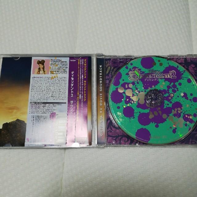 ディセンダ ント cd