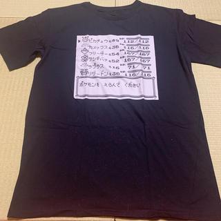 ポケモン(ポケモン)のポケモン ゲーム画面柄Tシャツ(Tシャツ/カットソー(半袖/袖なし))