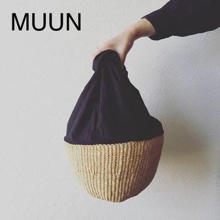 nest Robe - MUUN ワンハンドルかごバッグ