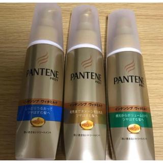 PANTENE - パンテーン♡トリートメントウォーター3本セット毛先まで痛んだ髪用