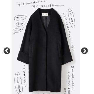 ハコ(haco!)の大人のきれいめロングコート <ブラック>  (ロングコート)