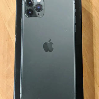 iPad - 【新品未開封米国版】iPhone 11 Pro Max 512GB SIMフリー