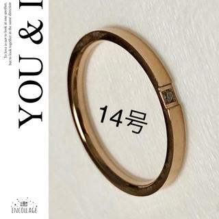 指輪 レディース ピンクゴールド 1個(リング(指輪))