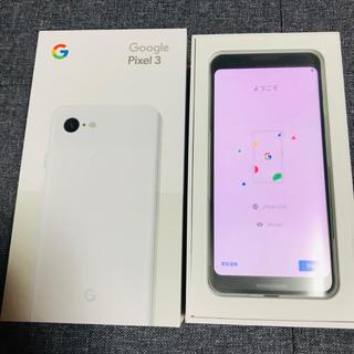 ANDROID - 新品  Google pixel 3 128ギガ  SIMロック解除済 送料込み