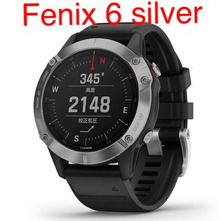 ガーミン(GARMIN)の【未使用品 】Garmin fenix 6 silver (腕時計(デジタル))