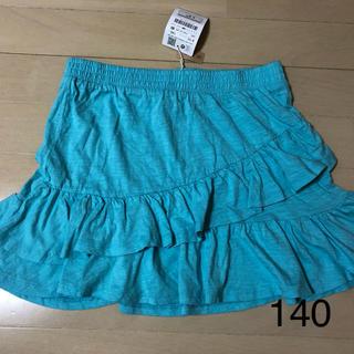 ZARA KIDS - Zara Girls スカート