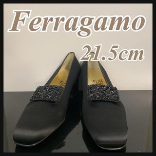サルヴァトーレフェラガモ(Salvatore Ferragamo)のサルヴァトーレフェラガモ パンプス ブラック サテン 21.5cm(ハイヒール/パンプス)