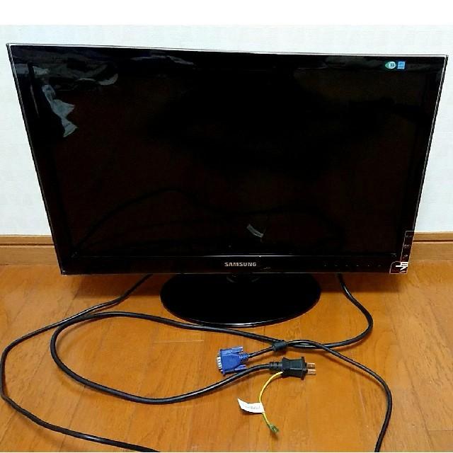 SAMSUNG(サムスン)のSAMSUNG モニター 23型 スマホ/家電/カメラのPC/タブレット(ディスプレイ)の商品写真