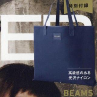 ビームス(BEAMS)のBEAMS ★ 特大トートバッグ ★ 新品付録(トートバッグ)