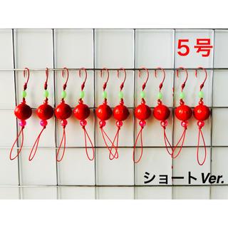 ブラクリ5号 ショートライン(釣り糸/ライン)