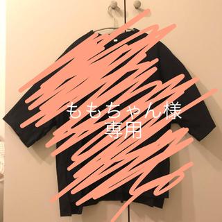ムジルシリョウヒン(MUJI (無印良品))のMUJI 無印良品 黒 X XS シャツ  半袖 コットン 綿(シャツ/ブラウス(半袖/袖なし))