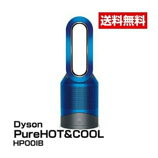 Dyson - Dyson ダイソン dyson pure hot + cool link