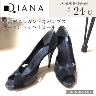 DIANA - パンプス 黒 DIANA 24センチ
