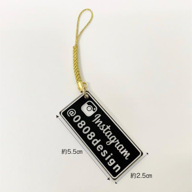 【送料無料】文字入れ可 SNSアクリルキーホルダー (レーザー彫刻品) レディースのファッション小物(キーホルダー)の商品写真