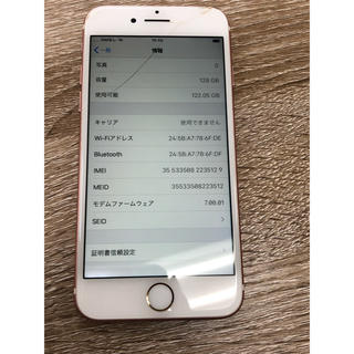 Apple - iPhone7 128GB RoseGold       908