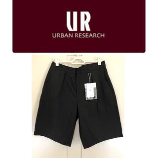 URBAN RESEARCH - アーバンリサーチ ハーフパンツ 短パン