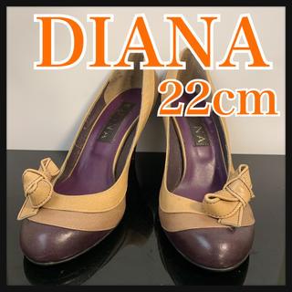 ダイアナ(DIANA)のDIANA  パンプス ベージュ ブラウン パープル 皮 22cm(ハイヒール/パンプス)