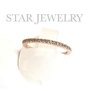 スタージュエリー(STAR JEWELRY)のスタージュエリー K10PG ダイヤ エタニティ リング 0.09ct(リング(指輪))