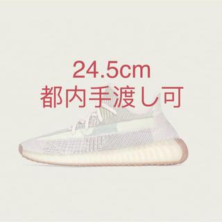 adidas - Adidas YEEZY Boost 350v2 CITRIN 24.5cm