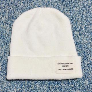 ウィゴー(WEGO)のニット帽 ホワイト 帽子 やわらかい タグ シンプル キャップ 白(ニット帽/ビーニー)