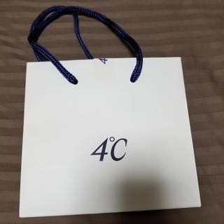 ヨンドシー(4℃)の4°C ショッパー(ショップ袋)