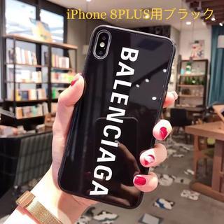 Balenciaga - ミッキー様の専用 iPhone 8PLUS用ブラック