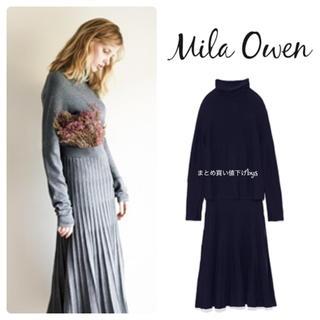 Mila Owen - ミラオーウェン  ♡ニットスカート  セットアップ