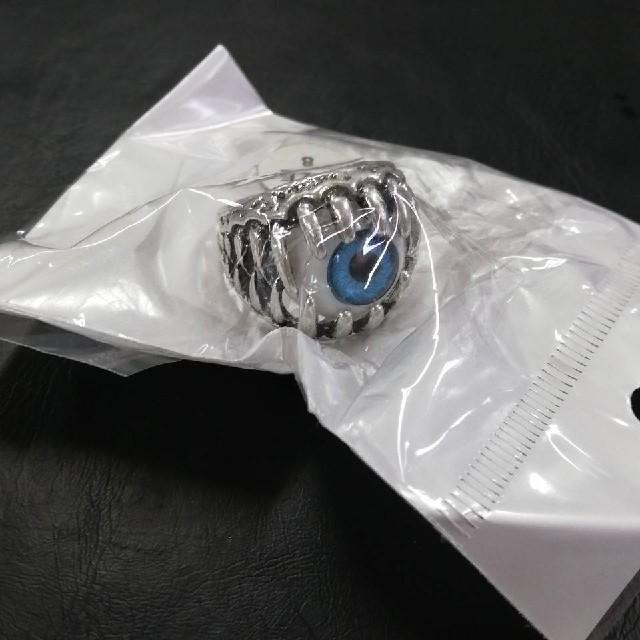 ブルー モンスター リング 指輪 ノーブランド メンズのアクセサリー(リング(指輪))の商品写真