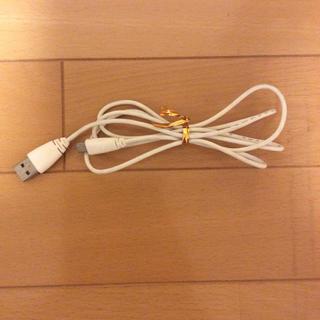 アイリバー(iriver)のiriver 充電ケーブル(バッテリー/充電器)