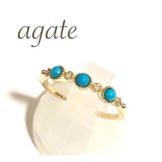 agete - アガット agate ターコイズ ダイヤ k10YG クラシック リング