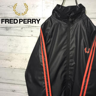 フレッドペリー(FRED PERRY)の【レア】フレッドペリー☆ワンポイントロゴ サイドライン ナイロンジャケット(ナイロンジャケット)