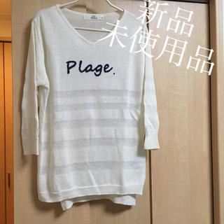 イッカ(ikka)のイッカ ikka 7分袖 カットソー ホワイト  M(カットソー(長袖/七分))