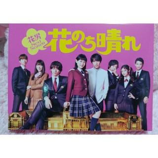シュウエイシャ(集英社)の【sakura様専用】花のち晴れ〜花男Next Season~(TVドラマ)