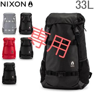 ニクソン(NIXON)のニクソン Nixon ランドロック LANDLOCK II  C1953(バッグパック/リュック)
