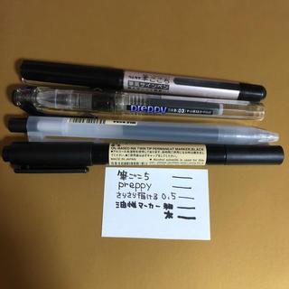 ムジルシリョウヒン(MUJI (無印良品))の黒ペン4本(ペン/マーカー)