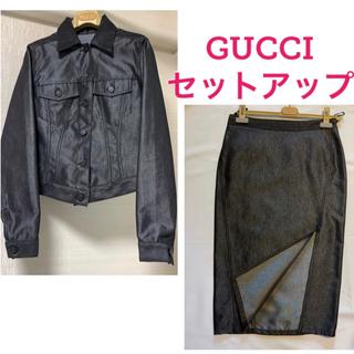 グッチ(Gucci)のGUCCI グッチ デニム セットアップ スーツ ジャケット スカート(スーツ)