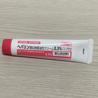 未開封 ヘパリン 類似物質油性クリーム 25g