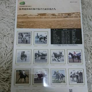 JRA 阪神競馬場70周年 切手シート