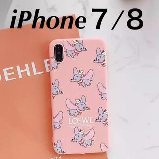 ラスト1個!ピンクのダンボiPhoneケース iPhone7 iPhone8